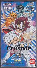 Crusade Card Game Saint Seiya Omega Booster Sealed Box Japanese