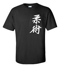 JUJITSU in Japanese Kanji T-SHIRTS, for men, women & kids - all sizes available