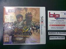 SUPER STREET FIGHTER IV 3D EDITION NINTENDO 3DS PAL ITA NUOVO SIGILLATO