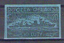 POLOGNE Oflag Camp de Neubrandenburg Fischer timbre n° 8 neuf