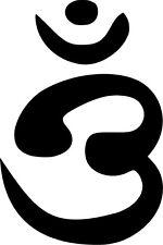 Begali Aum Om Vinyl Sticker Decal Yoga Buddhist India - Choose Size & Color