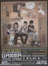 """DEAR JANE """"GAMMA"""" HONG KONG PROMO POSTER - Cantopop Music"""