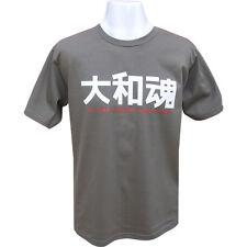 Da Uomo Giapponese Manga retrò vintage skate surf t-shirt XL