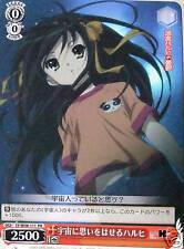 Melancholy Suzumiya Haruhi promo card official anime