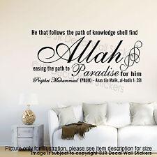 Muhammad (PBUH) Paraíso vigilarlo Islámica Pared Arte Calcomanía Pegatinas Vinilos extraíble