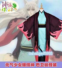 Kamisama Kiss Love Tomoe Flame Kimono Yukata 500 Years Ago Cosplay Costume :k
