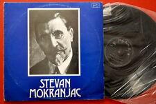MOKRANJAC STEVAN CLASSICAL 1974 EXYU LP N/MINT