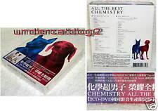 Japan Chemistry All The Best 2006 Taiwan Ltd 2-CD+DVD