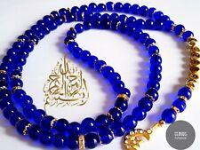 PERSONALIZED TASBEEH 33 /99/100 /PRAYER BEADS/MISBAHA / TASBIH ISLAMIC GIFT SET