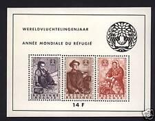 Belgium #B662a VF/NH Sheetlet