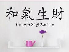 Harmonie bring Reichtum chinesische Schriftzeichen Deko Wandaufkleber WandTattoo