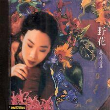 CD 1991 Sandy Lam Lin Yi Lian Wild Flower  野花 林憶蓮 #3127