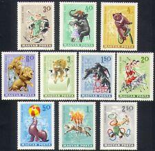 Hungría 1965 Circus/Payasos/Leones/Tiger/caballo/Elefante/Oso/Bicicleta/perros 10 V n34442
