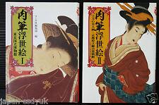 JAPAN Ukiyo-e Book: Nikuhitsu Ukiyoe vol.1~2 Complete set