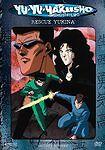 Yu Yu Hakusho Ghost Files, Vol. 7: Rescue Yukina Justin Cook, Laura Bailey (II)