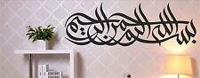 Sticker islam oriental calligraphie arabe islamique bismillahalrahmanalrahim 5M