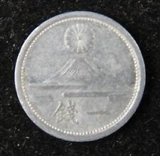 Japan 1 Sen Coin Japanese Showa Emperor