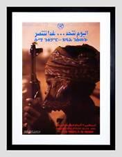 POLITICAL MILITARY ERITREA INDEPENDENCE SOLDIER GUN FRAMED ART PRINT B12X11124