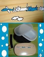 bamboo BENTO BOX microwave ok Flying Cats Obento JUBAKO boxes lids band Japanese
