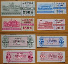China Shanghai City Coupons A Set of 4 Pieces 1990