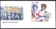 Rusia Yuri Gagarin 2011/espacio/cohetes/Astronautas/personas m/s FDC (SP) (n36761)