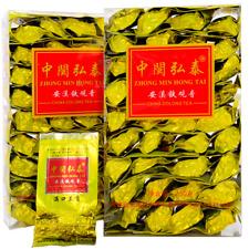 Orchid Fragrant Tieguanyin Organic High Mountain An Xi Tie Guan Yin Oolong Tea