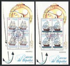 ESPAÑA HB. MATAS.1996 BARCOS 2HB.PD.BCN
