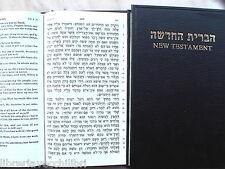 NUOVO TESTAMENTO EBRAICO INGLESE BIBBIA Hebrew English New Testament Lingua jews
