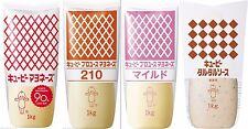KEWPIE Japan Tasty Mayonnaise & Tartare Sauce 1kg 35.27oz SALAD OKONOMI TAKOYAKI