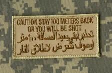 AFG-PAK TALIZOMBIE© WHACKER WAR TROPHY VELCRO PATCH: Stay Back 100 M or be Shot