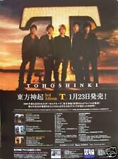 """TOHOSHINKI """"3rd"""" JAPAN PROMO POSTER-DongBangShinGi,TVXQ"""