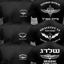 New Israel Special Forces Navy Sayeret Matkal Shayetet 13 Shaldag 5101 T-shirt