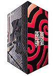Neo Ranga - Vol. 1: A God is Risen (DVD, 2003, Collectors Box)