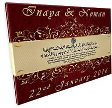 Islamic Personalised Wedding Canvas Nikah/Waleema Islamic Art Canvas/Frame/Card