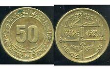 ALGERIE  ALGERIA 50 centimes 1975  ( bis )