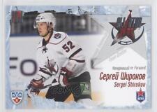 2011-12 Sereal KHL All-Star Series #ME09 Sergei Shirokov Hockey Card