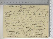 Cartolina Postale - Lettera formale - 17016