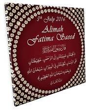 Islamic Calligraphy Canvas Art -Khatme Bukhari Alimah/Alim Graduation Gift!!!