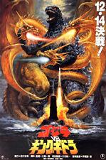 Posters USA - Godzilla vs. King Ghidorah 1991 Japan Movie Poster Glossy - MCP309