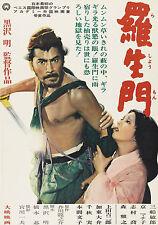 RASHOMON Movie POSTER Rare Kurosawa Samurai Japanese