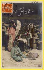 cpa FANTAISIE NOEL JOUET Postcard CHRISTMAS GIRLS Doll TOYS SANTA CLAUS ANGEL