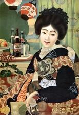 Pubblicità GIAPPONESE POSTER RIPRODUZIONE Kirin Beer intorno al 1915