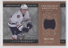 2007 Upper Deck Artifacts Treasured Swatches #TS-AH Ales Hemsky Edmonton Oilers