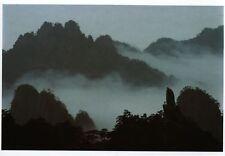 Ansichtskarte: Asien: Huang-Shan Berge in China