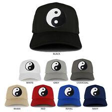 White Yin Yang Patch Structured Baseball Cap - FREE SHIPPING