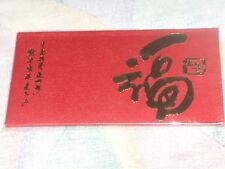Brand New 2012 BEGA clothes red packet hong bao ang pow