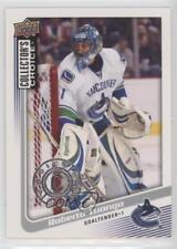 2009 Upper Deck Collector's Choice Reserve #138 Roberto Luongo Vancouver Canucks