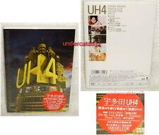 Utada Hikaru Single Clip Collection Vol.4 Taiwan DVD (UH4)