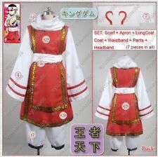 Kingdom Kyou Kai Cosplay Costume{}