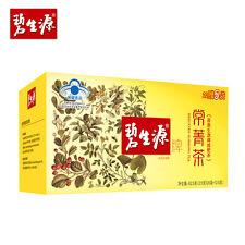China Herbal Tea Bishengyuan Slimming Tea中国茶饮碧生源减肥茶 常菁茶62.5g/盒 2.5g/袋*25袋